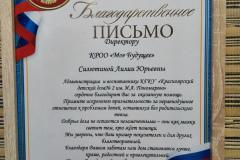AhbynvcBDaY