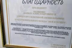 ZEmOrTVV6WM